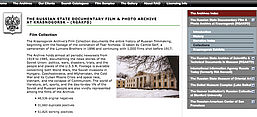 "Internetauftritt des ""Russian State Documentary Film and Photo Archive at Krasnogorsk"", Screenshot von der Website"