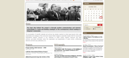 Screenshot der Website: Bulgarian Communism: Critical Readings