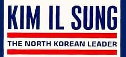 Dae-Sook Suh: Kim Il Sung. The North Korean leader