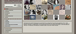 Virtuelles Gulag Museum, Screenshot von der Website