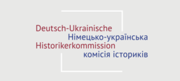 Logo Deutsch-Ukrainische Historikerkommission